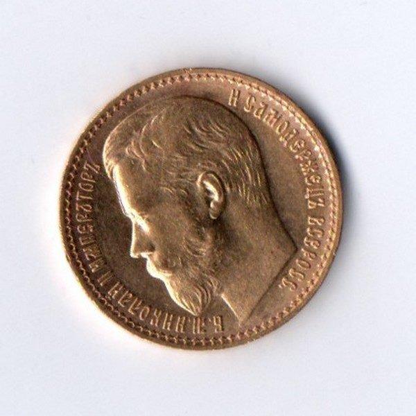 15 Рублей Империя 1897 золото