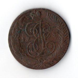 5 Копеек 1763 год СПМ аверс