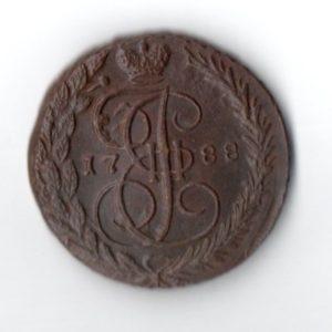 1788 реверс ЕМ хороший