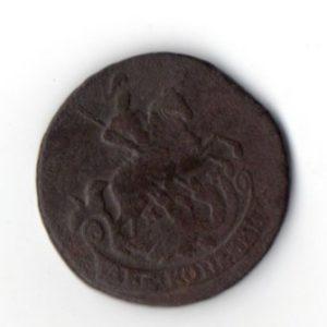 2 Копейки 1766 Коррозия