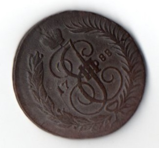 2 Копейки 1788 год