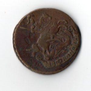 2 Копейки 1790 год ЕМ