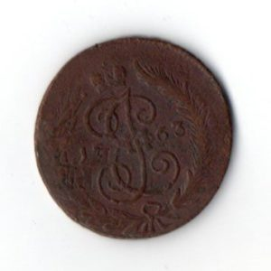 2 Копейки Аверс 1763 год СПМ