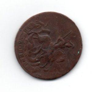 2 Копейки1763 год СПМ