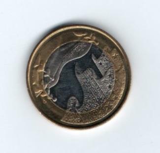 5 Евро Северная природа Реверс