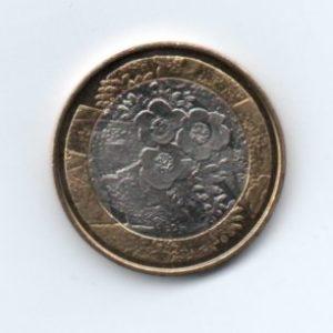 5 Евро Вес 9.79 грамм Финляндия 2012 год