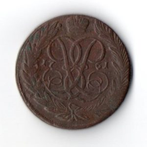 5 Копеек 1761 год ЕМ реверс