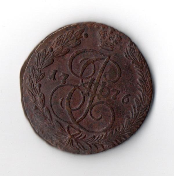 5 Копеек 1776 год VF ЕМ