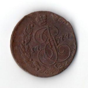 5 Копеек 1777 ЕМ Вес 47.70 грамм