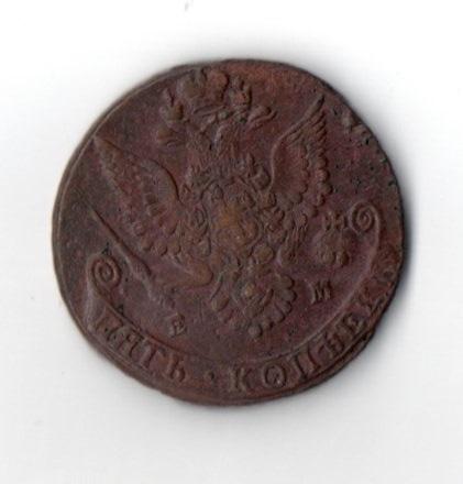 5 Копеек 1781 год ЕМ аверс