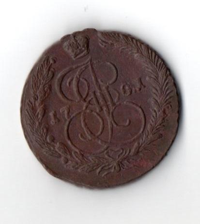 5 Копеек 1781 год красный