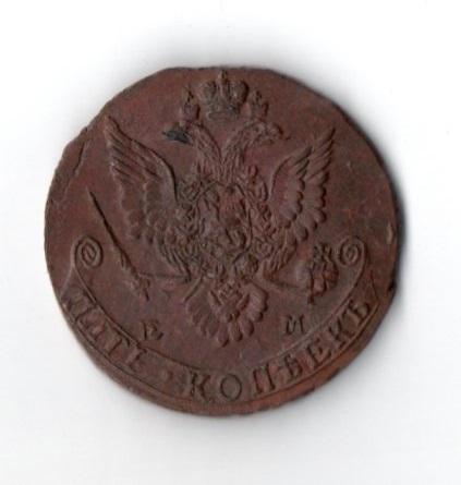 Копеек 1782 ЕМ R -51.58