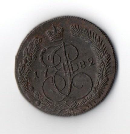 5 Копеек 1782 КМ вес