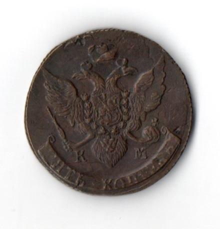 Пятачок 1783 год КМ аверс