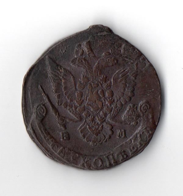 1784 год ЕМ брак чеканки аверс