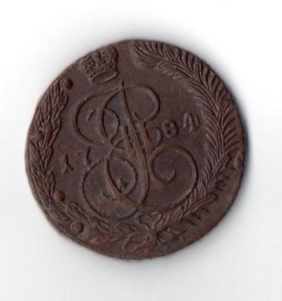 5 Копеек 1784 ЕМ Вес 47 грамм хороший