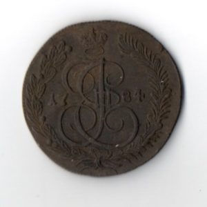 5 Копеек 1784 КМ Вес 45.98 грамм