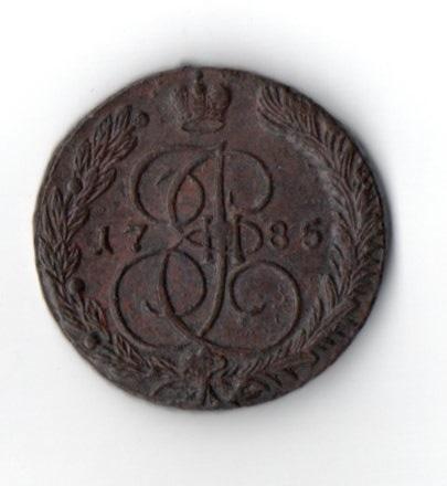 5Копеек 1785год ЕМ XF