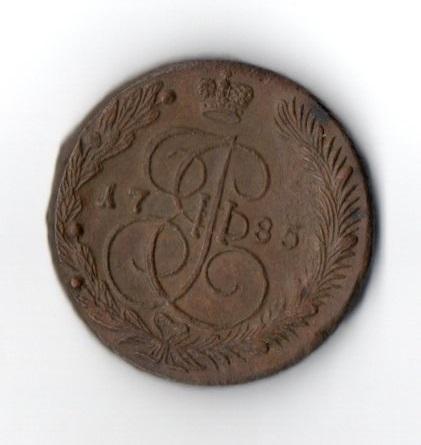5 Копеек 1785 ЕМ реверс коррозия
