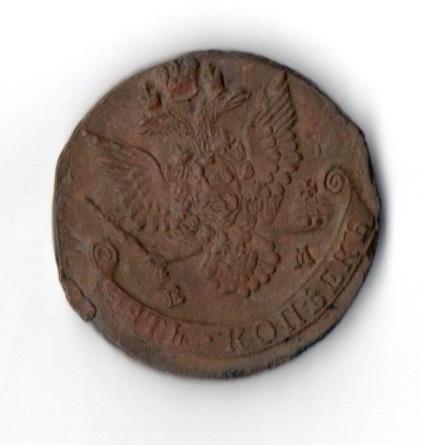 5 Копеек 1785 год Ем аверс