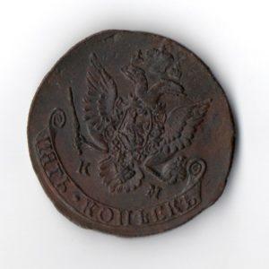 5 Копеек 1785 год КМ XF аверс