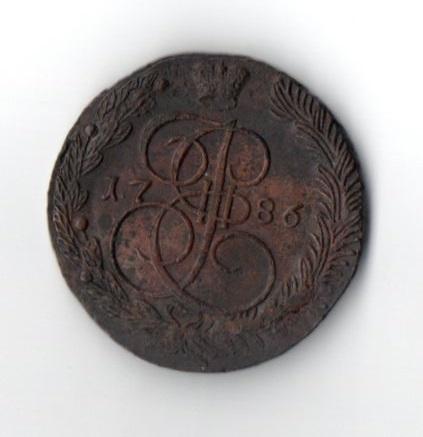 5 Копеек 1786 год ЕМ VF