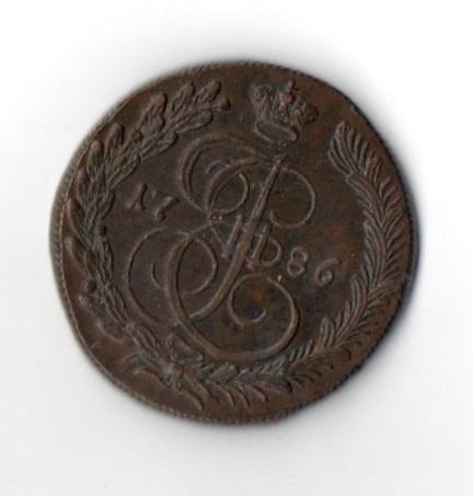 5 Копеек 1786 КМ реверс