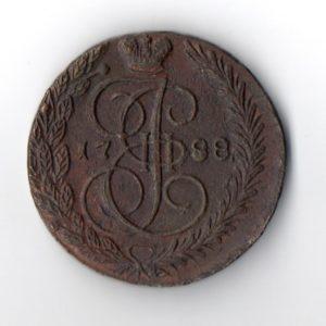 Пятак 1788 М Корродирован
