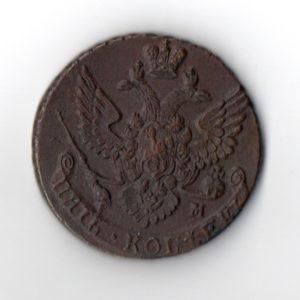5 Копеек 1788 год М аверс
