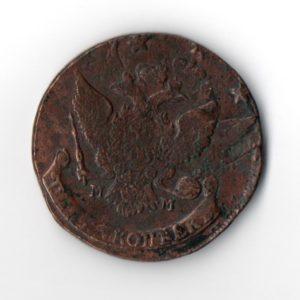 5 Копеек 1788 год ММ Перечекан. Патина зелень.