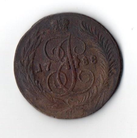 5 Копеек 1788 реверс коррозия