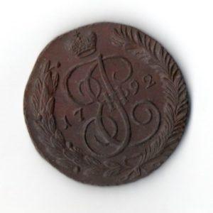 Пятак 1792 АМ реверс