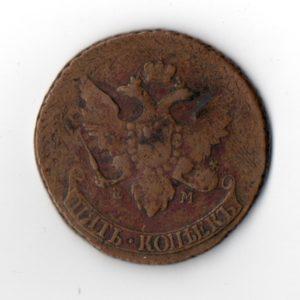 5 Копеек 1793 ЕМ Павловский Перечекан