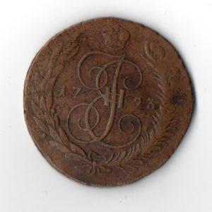5 Копеек 1793 год ЕМ Перечекан