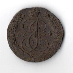 5 Копеек 1794 год АМ XF