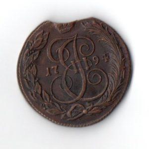 Выкус пять копеек 1794 КМ