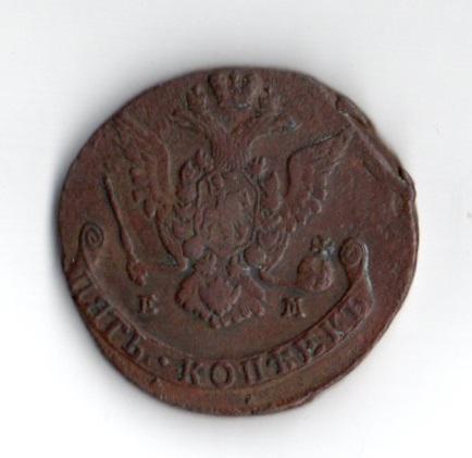 1773 год ЕМ