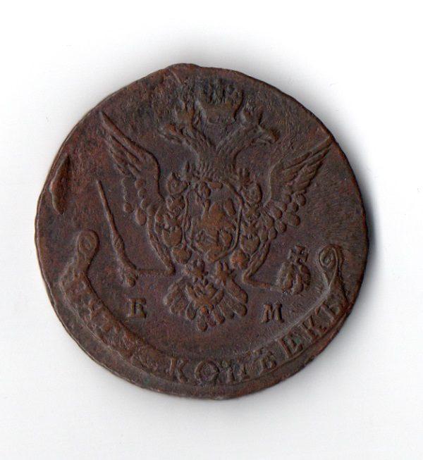 5 копеек 1776 ЕМ VF аверс Коррозия