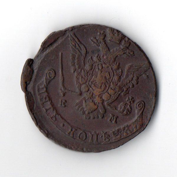 5 копеек 1777 год Брак чеканки аверс