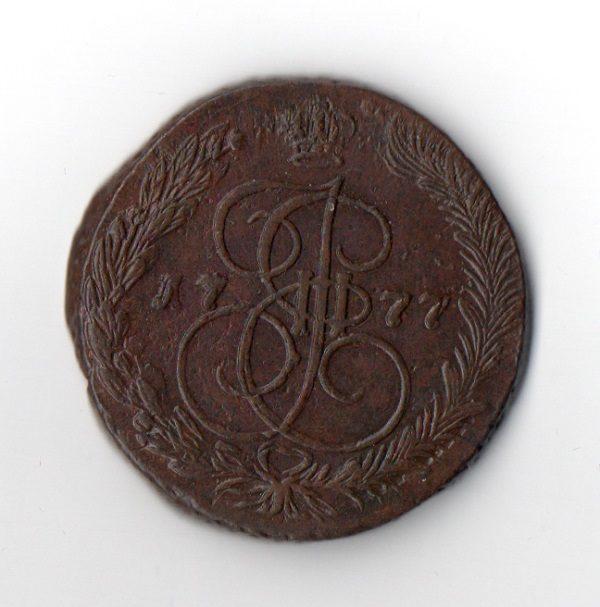 5 копеек 1777 год ЕМ VF Брак