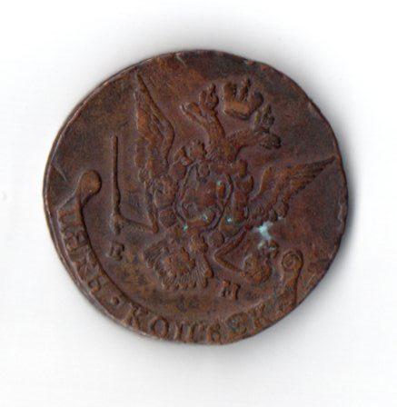 Пять копеек 1777 года ЕМ аверс