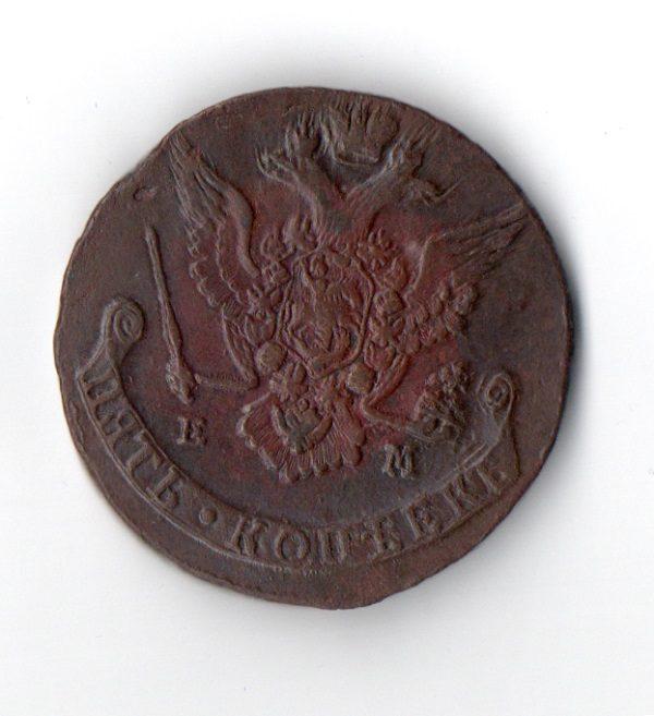 5 Копеек 1778 ЕМ аверс