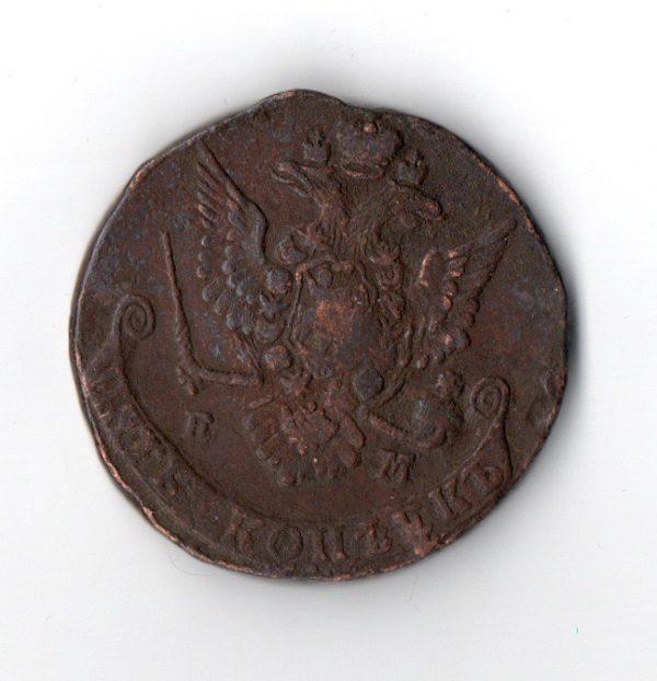 5 Копеек 1779 года ЕМ Коррозия аверс