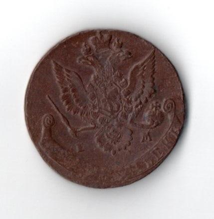 Пятак 1780 года
