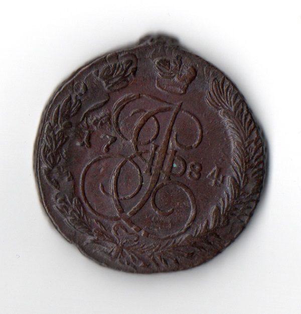 копеек 1784 год Брак чекана
