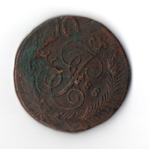 Пятачок 1788 год ММ Перечекан