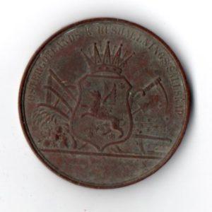 Медаль Швеция Готланд остров