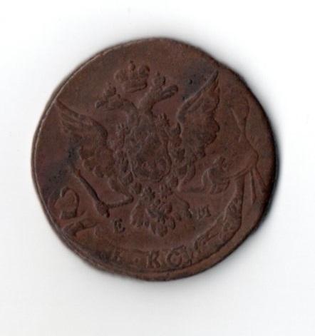Реверс пять копеек 1763 год ем Перечекан