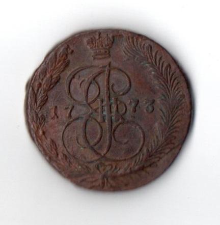 Пять копеек 1773 ЕМ Вес 58.62 грамм