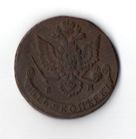 Пять копеек 1780 ЕМ аверс коррозия